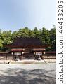 Kumano Hongū Taisha, sacred ground, three kumano mountains 44453205