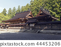 Kumano Hongū Taisha, sacred ground, three kumano mountains 44453206