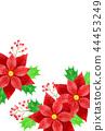christmas, noel, x-mas 44453249