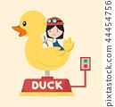 little girl riding yellow duck 44454756