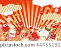 ปีใหม่,2019,สไตล์ญี่ปุ่น 44455131