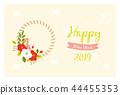 新年賀卡 賀年片 賀年卡 44455353