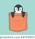 Cute Penguin inside the pocket 44456803