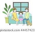 沙发坐在家庭 44457423