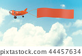 Airplane model with empty banner mock-up 44457634
