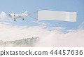 Airplane with empty banner mock-up 44457636