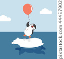 polar bear swimming with penguin  holding balloon 44457902