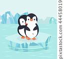Penguin Hug in North pole Arctic 44458019