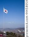 픽스콘, 통일전망대, 태극기 44458059