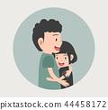 couple in love hugging vector 44458172