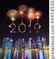 cityscape, fireworks, skyscraper 44458595