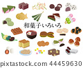 Japanese sweets set 44459630