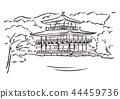 교토 부 교토시 / 로쿠 온 (금각사) 44459736