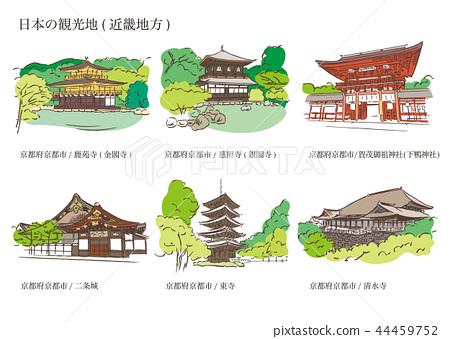 일본 관광지 (긴키 지방) 44459752