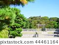 大阪Nintoku皇帝坟茔 44461164