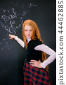 blackboard chalkboard child 44462885