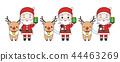 聖誕老公公 聖誕老人 聖誕季節 44463269