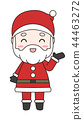 聖誕老人 44463272