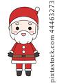 聖誕老人 44463273