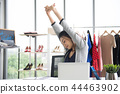 shop online 44463902