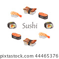 Watercolor Sushi frame. 44465376