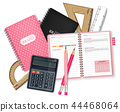 School supplies Vector realistic. Calculator 44468064