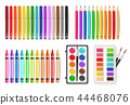 Colorful pen, marker and watercolor palette tools 44468076