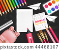Pink satchel and drawing tools Vector realistic 44468107