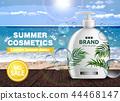 vector summer cosmetic 44468147