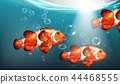 Golden fish watercolor Vector. Small fishes 44468555