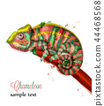 Chameleon watercolor Vector. Colorful painted 44468568