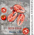 鱼 海鲜 三文鱼 44468585