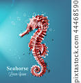 Seahorse watercolor Vector. Underwater 44468590