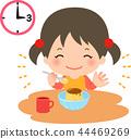 吃 品嚐 用餐 44469269