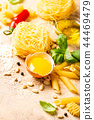 Healthy raw ingredients for italian pasta sauce Carbonara 44469479