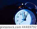 Five minutes to midnight on retro analog clock 44469792