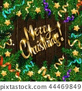 Christmas or New Year decoration banner 44469849