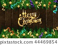 Christmas or New Year decoration banner 44469854