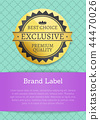 choice exclusive premium 44470026