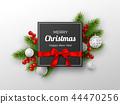 Christmas and New Year holiday design. 44470256