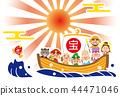 藏寶船 新年賀卡 賀年片 44471046