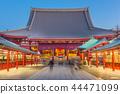 Tokyo, Japan Shrine 44471099