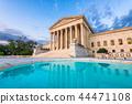 United States Supreme Court Building 44471108