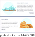 Sydney Opera House Colosseum vector Illustration 44472200