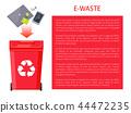 e-waste, vector, illustration 44472235