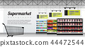 Modern supermarket background 44472544