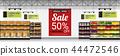 Promotion sign in modern supermarket background  44472546