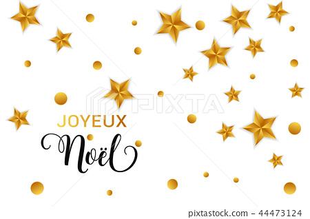 Joyeux Noel Merry Christmas french text