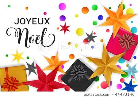 Joyeux Noel Merry Christmas french