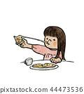 披薩 女生 女 44473536